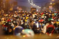 위드 코로나 방점 찍은 베트남, 10월부터 일상복귀 시작