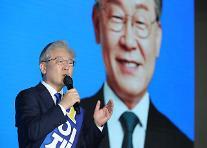 [與 대선 경선] 제주서도 이재명 56.75% 과반 승리…이낙연 35.71%