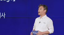 코딩 쉬워진 투비소프트 UI툴, 삼성·롯데 도입 확대…IT전문가 호평