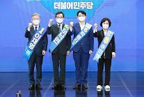 [與 대선 경선] 부‧울‧경, 이재명 55.34%로 승리, 이낙연 33.62%