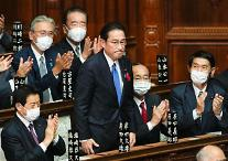 [포토] 제100대 일본 총리에 선출된 기시다 자민당 총재