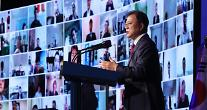 [포토] 세계한인의 날 기념사 하는 문재인 대통령