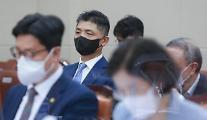 [포토] 증인으로 출석한 김범수 카카오 의장