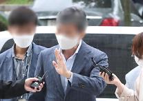 [포토] 김건희 주가조작 의혹 관련자 구속 심사