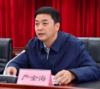 [Who?] 中티베트 주석 교체설...옌진하이 라싸시 당서기 승진 전망