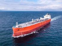 KSS해운, 초대형 가스운반선 가스 가즈 호 인수...친환경 선박 도입 속도