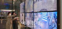 [포토] 대형 모니터로 한눈에 볼 수 있는 서울도시건축비엔날레 서울전