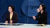정의당 대선 경선 심상정 46% vs 이정미 38%…결선투표 진행