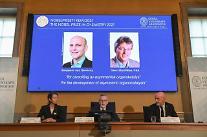 비대칭 유기촉매 선구자 2인, 노벨화학상 수상…신약 개발에 기여