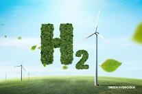 수소 생태계 구축에 열 올리는 국내 기업들, 호주 정부 최고의 협업 파트너로 부상