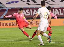 [포토] 손흥민 결승골! 한국, 시리아에 2-1 승리