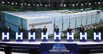 [포토] 문재인 대통령 청정수소 선도국가, 대한민국 핵심 미래전략으로