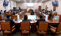 [국감 난타전] '대장동 개발‧고발사주' 놓고 공방 치열