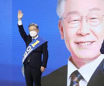 [종합] '매직넘버' 11만표 남은 이재명, 본선 직행 유력…누적 득표율 55.29%