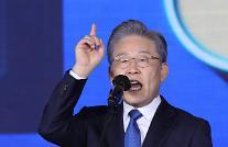[포토] 수락연설하는 이재명 대선 후보