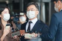 [포토] 화천대유 대주주 김만배 검찰 출석