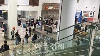 탑KV트래블,하노이노이바이공항 '베트남특별입국패스트트랙(Fasttrack)'서비스출시