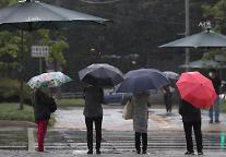 [내일 날씨] 전국 흐리고 곳곳 비...미세먼지 농도 좋음