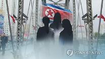 북한 고위급 탈북자 90년대 청와대서 5~6년 근무 주장