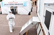 [코로나19] 국민 10명 중 6명 백신 접종 완료