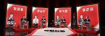 [포토] 국민의힘 대선 주자 4인, 광주서 합동토론회