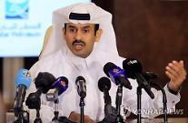 카타르, 고공행진 LNG 가격에 우려 표명…단기 생산량 확대 불가
