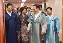 [포토] 한복 입고 국무회의 참석하는 국무위원