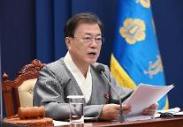[포토] 한복입고 국무회의 참석한 문재인 대통령