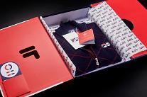 휠라 110주년 기념 컬랙션 선보인다…전 세계 동시 공개