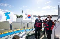 [포토] 2021 평화의 물길열기 염하수로 항행