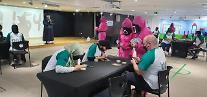 [포토] 오징어 게임에 빠진 아랍에미리트