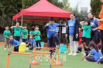 옌타이 요화국제학교 설립 22주년 기념행사 개최