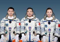 우주굴기' 中 태양탐사 위성 발사 성공… 첫 여성 우주인도 탄생