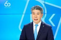 [2021 국감] 윤종원 기업은행장 중도상환수수료 일시 면제 적극 검토