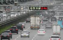 차량용 반도체 수급 비상…9월 자동차산업 생산·수출·내수 트리플 감소