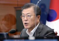 文대통령, 기시다와 첫 통화..강제징용·위안부 문제 거론