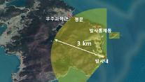 21일 누리호 발사 네이버TV·유튜브 중계…방문 자제