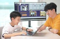안랩, 임직원 자녀 코딩캠프에 메타버스 활용