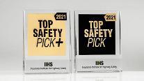 현대차그룹, 이유 있는 실적 선방…美 IIHS서 27종 안전성 최고 평가