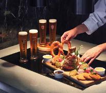 독일 맥주 축제 옥토버페스트, 제주에서 즐겨요