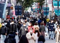 [코로나19] 오후 9시 서울시 확진자수 346명...지난주보다 167명 줄어