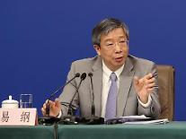 이강 인민은행 총재 헝다 사태 우려스럽다