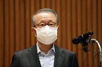 매일유업 비방 홍원식 남양유업 회장 벌금 3000만원