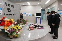 고용부, 여수 잠수 현장실습생 사망사고…사업주·대표 입건