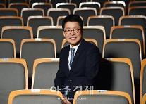 서울문화재단 신임 대표이사에 '예술경영 전문가' 이창기씨