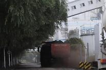 'LX표 신사업' 시동 건 LX인터내셔널, 석탄·물류대란에 '조용한 웃음'