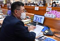 [2021 국감] 소병철 부산저축은행 사건 재수사해야...윤석열 직격