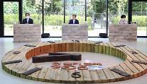 [포토] 탄소중립위원회 발언하는 문재인 대통령