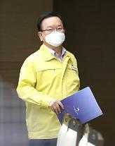 김부겸 총리 일상회복 마지막 단계서 민노총 시위 우려