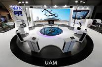 'ADEX 2021' 참가 현대로템·위아, 최신 기술로 '중무장'